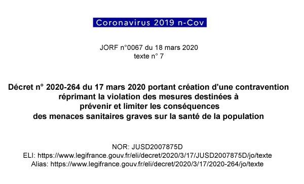 Décret n° 2020-264 du 17 mars 2020